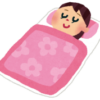 布団で寝ている女性の絵