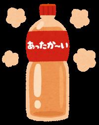 あったかいペットボトル飲料の絵