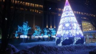 札幌駅前南口広場イルミネーション