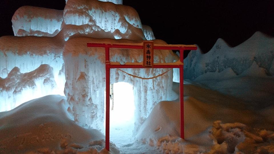 支笏湖氷濤まつり氷濤神社鳥居