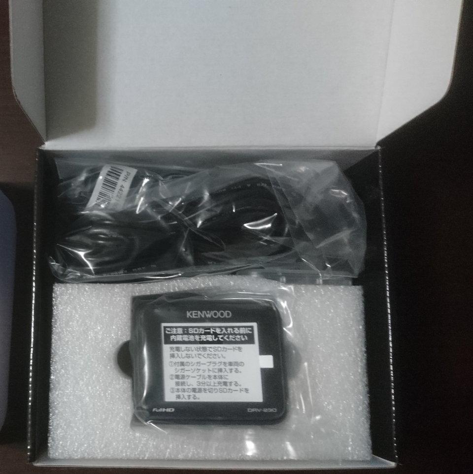 ケンウッドのドライブレコーダーDRV-230の箱開封