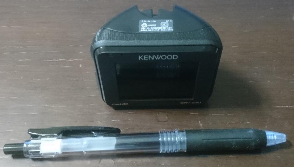 ケンウッドのドライブレコーダーDRV-230本体とボールペン