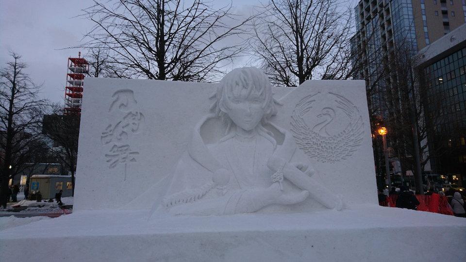 さっぽろ雪まつりの刀剣乱舞の雪像