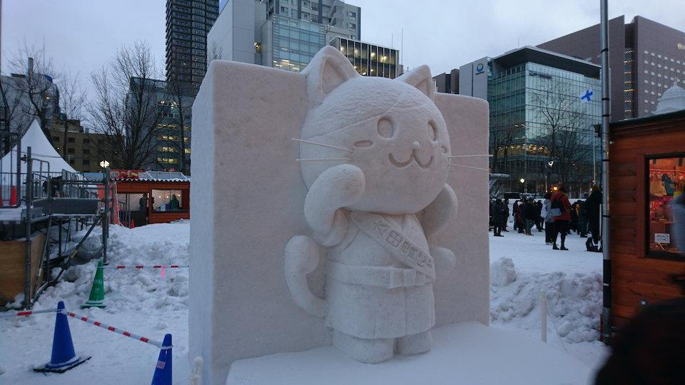 さっぽろ雪まつりの太田胃にゃんの雪像