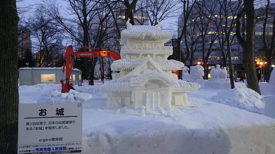 さっぽろ雪まつりのお城の雪像