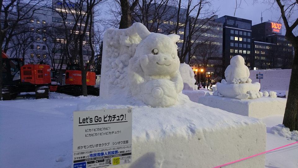 さっぽろ雪まつりのピカチュウの雪像