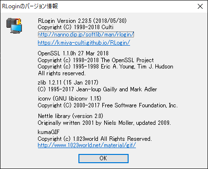 RLoginバージョン情報画面