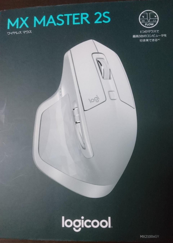 ロジクールのワイヤレスマウスMX Master 2Sの箱の表