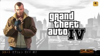 GTA4のタイトル画面