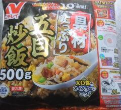 ニチレイの五目炒飯パッケージ表