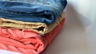 折り畳んだ衣類