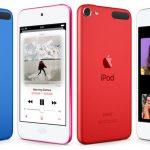 iPod touch 新型(第7世代)登場 主な特徴を分かりやすく説明