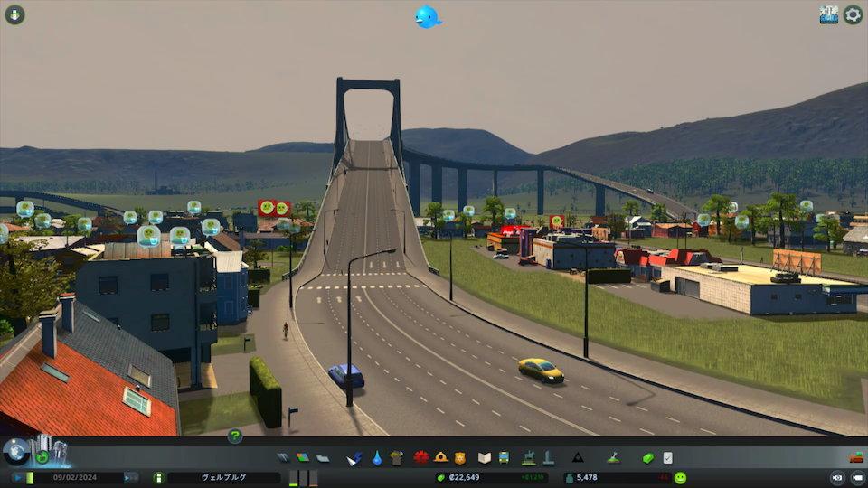 シティーズスカイライン ベタ踏み坂 大きな高架橋 道路