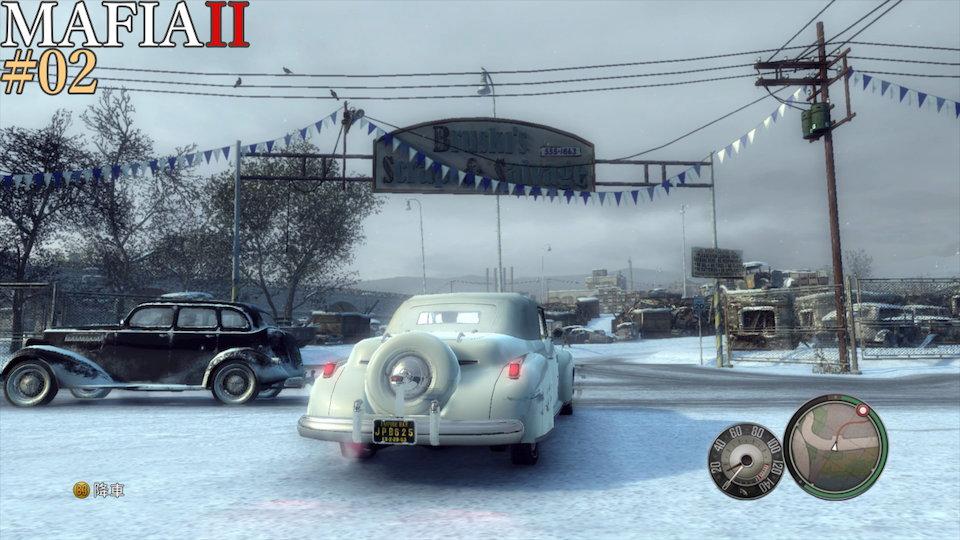 MAFIA 2 ゲーム画面