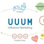 UUUM(ウーム)とは?UUUMネットワークとの違いやMCNについて